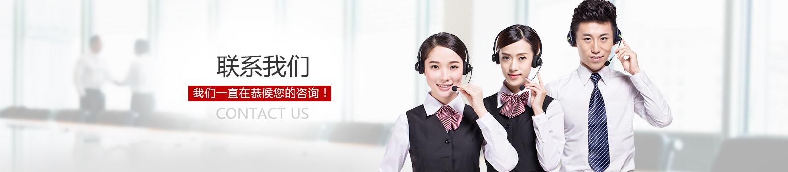 济南珍彩轩广告印务有限公司