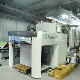 日本小森超级丽色龙S40印刷机